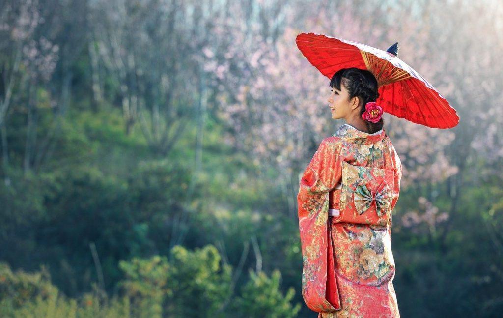 אישה ממוצא יפני